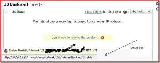 US_Bank_Alert